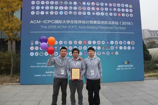 I am angry队在第41届国际大学生程序设计竞赛北京赛区中取得佳绩