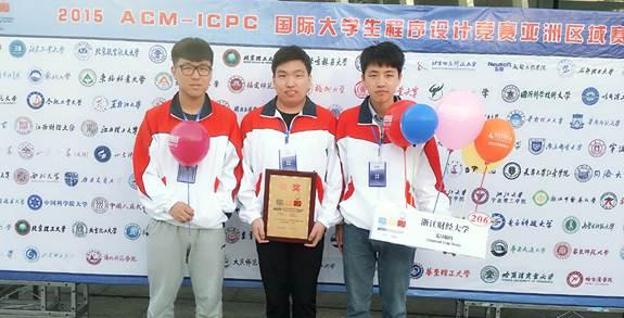 我院学子在第40届ACM-ICPC国际大学生程序设计竞赛亚洲区赛中取得佳绩