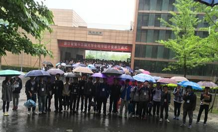 我院学子在第十三届浙江省大学生程序设计竞赛中取得佳绩