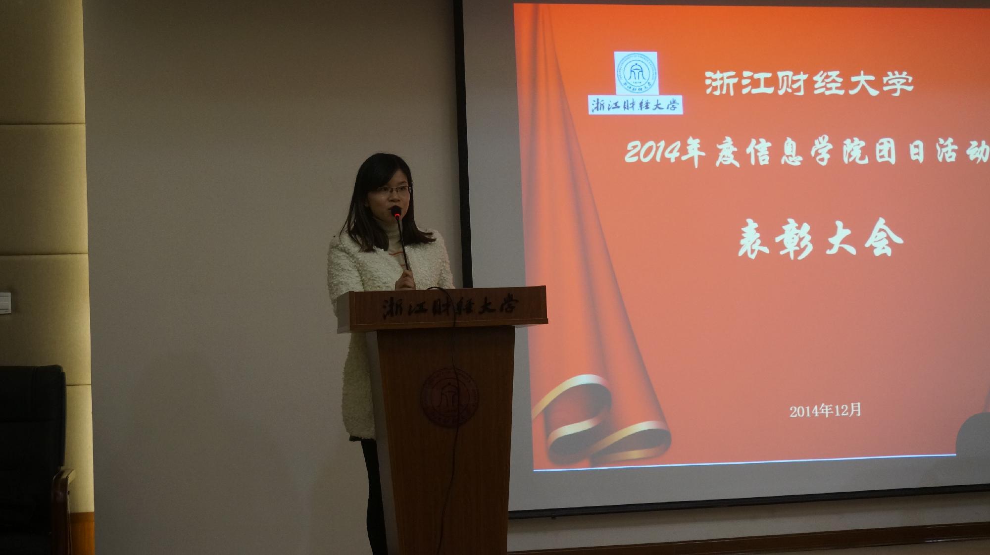 """我的中国梦""""主题团日活动总结"""