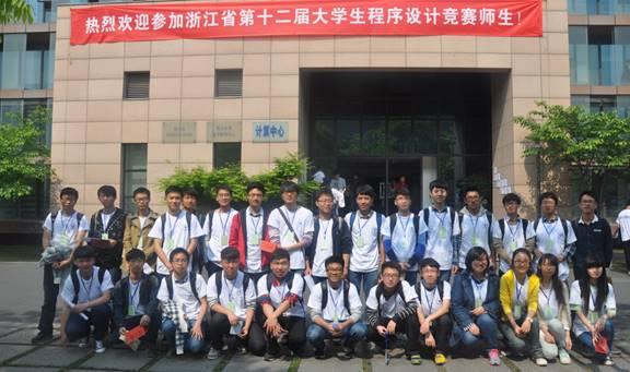 我院在第十二届浙江省大学生程序设计竞赛中取得佳绩
