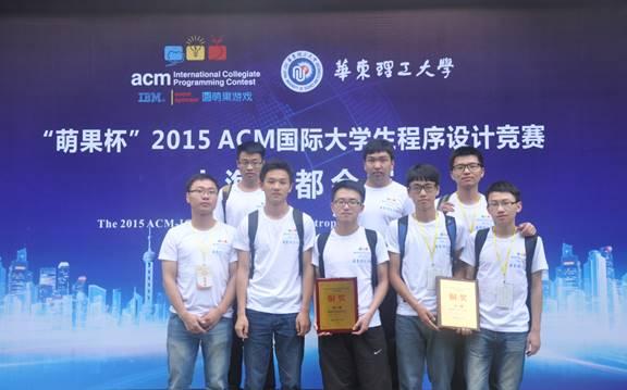 我院学生成功参赛程序设计全国邀请赛